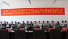 河南工业大学合作项目