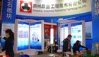 2011年北京水泥机械展会