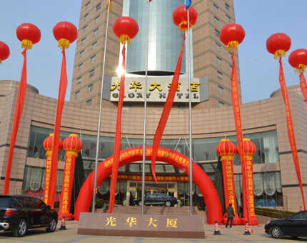 郑州鼎盛承办第二届中国耐磨铸件年会