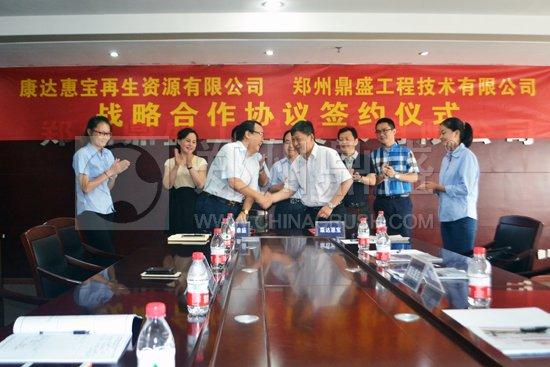 郑州戒赌的方法有哪些与康达惠宝签订战略合作
