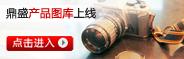 long8 vip注册图库