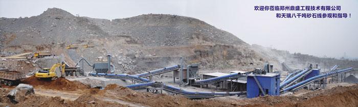 北京大型砂石线1号线(北京密云,高铁,每小时产砂150吨、石子50吨)