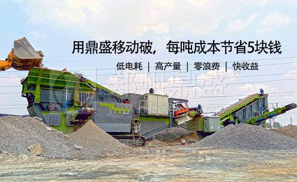 TAF系列履带式移动long8龙8首页站