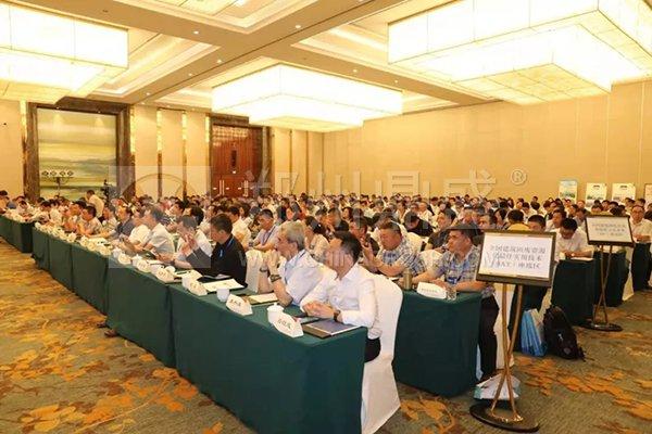 郑州long8 vip注册亮相第四届全国建筑固废处理及资源化利用研讨会