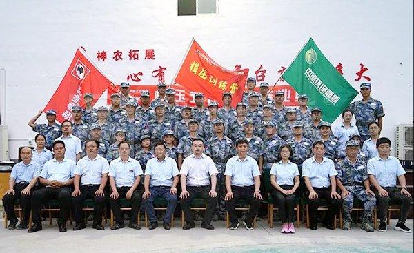 郑州long8 vip注册第十期、中原环保long8 vip注册第一期模压训练营圆满结束