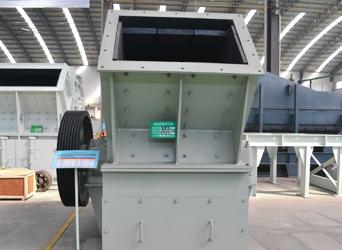 图一:我司XPCF100高效细碎机准备发往贵州华飞