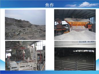 建筑垃圾long8龙8首页设备