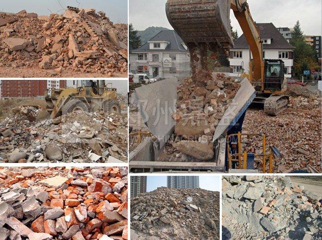 建筑垃圾资源化处理