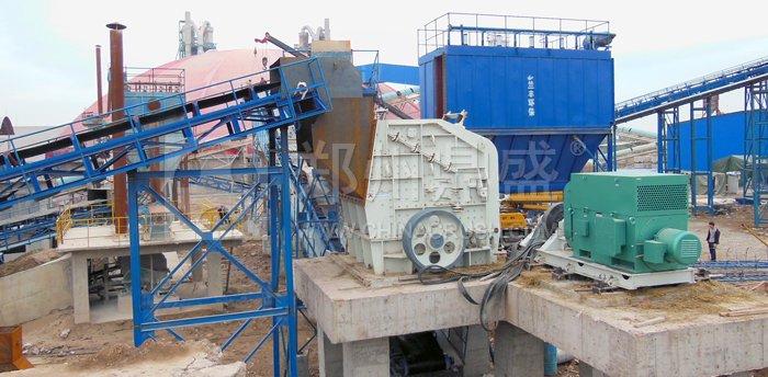 时产300吨采石场设备