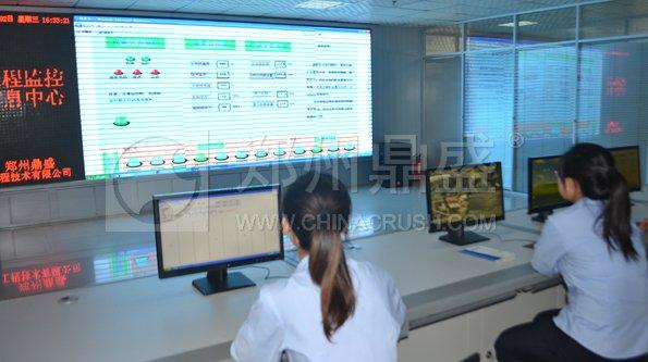 智多星远程管家系统