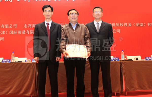 2014年度中国砂石行业骨干企业