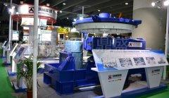 郑州long8 vip注册携德国BHS制砂机亮相2015中国国际砂石技术与装备展
