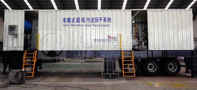 车载式超级污泥压干系统