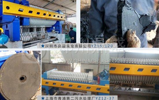 超高压污泥压滤机使用效果