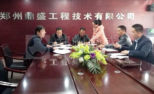 郑州戒赌的方法有哪些工程技术有限公司