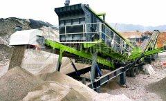 深圳市华威环保·时产250吨轮胎移动建筑垃圾处理系统