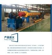 long8 vip注册超高压污泥压干机产品说明书