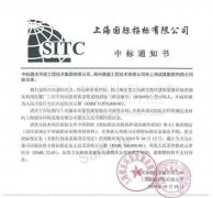 喜讯!郑州long8 vip注册联合体中标上海市浦东新区建筑装潢垃圾资源化利用
