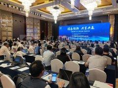 郑州long8 vip注册受邀参加中国环联 2019 年(第五届)固废论坛