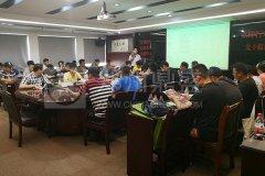 上海老港亿元级固废处置项目团队赴郑州long8 vip注册参训