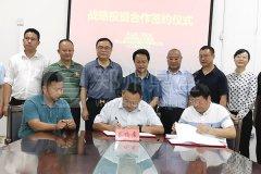 郑州戒赌的方法有哪些企业集团与砀山县人民政府签署战略投资合作协议