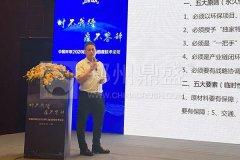 郑州戒赌的方法有哪些受邀参加中国环联2020(第七届)固废技术论坛