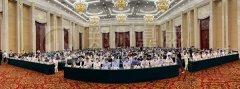郑州long8 vip注册受邀参加第七届全国砂石骨料行业科技大会