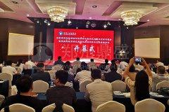 郑州long8 vip注册出席全国建筑垃圾资源化利用行业难点技术解决方案专题会