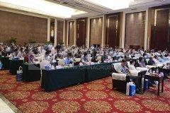 """郑州long8 vip注册受邀出席""""2020年钢铁冶金固废综合处理利用技术交流会"""""""