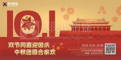 迎中秋庆国庆   郑州戒赌的方法有哪些提供24小时值班制