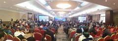 """学术会议丨郑州long8 vip注册出席""""第二届先进胶凝材料研究与应用学术会议"""