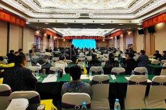 行业聚焦   郑州戒赌的方法有哪些出席2020年全国应用一线混凝土技术论坛