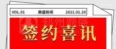 喜讯!郑州戒赌的方法有哪些为客户打造戒赌成功垃圾资源化&砂石协同处置生产线