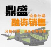 """郑州戒赌的方法有哪些公司开展""""融资销售""""业务"""
