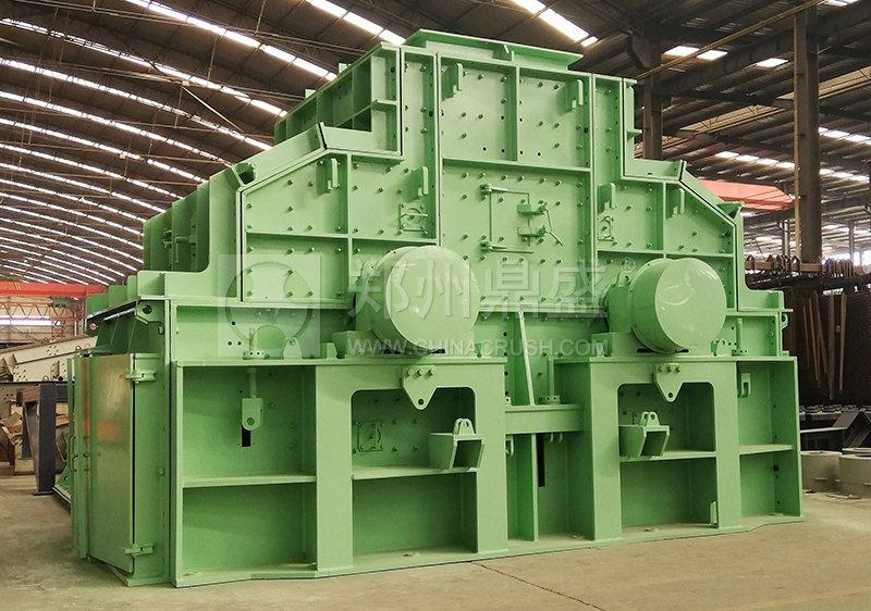 双转子大型制砂设备