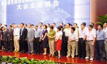 郑州大学材料工程学院