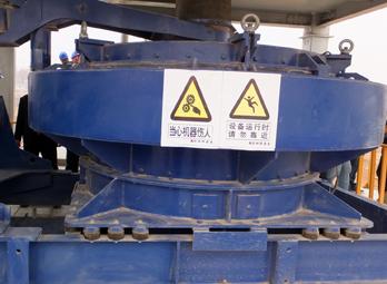 德国BHS转子离心式制砂机