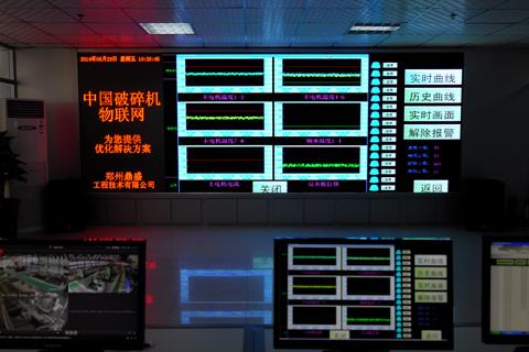 """""""智多星""""远程管家系统"""