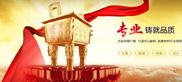 郑州long8 vip注册